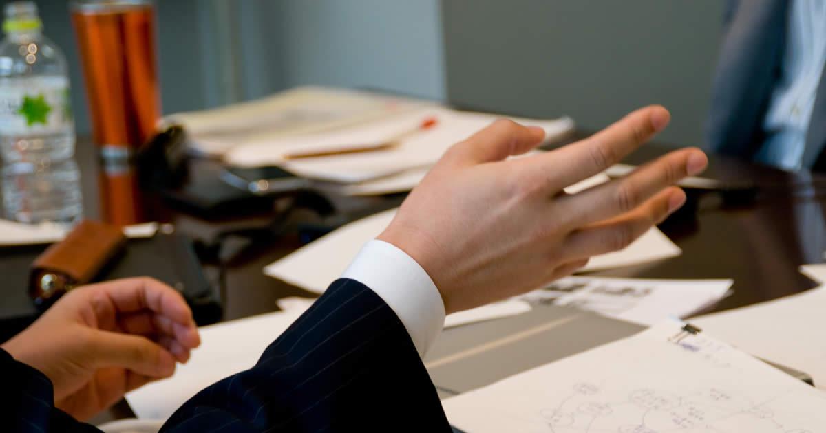 「なぜ当社への入社を希望するのですか」面接での志望動機の答え方
