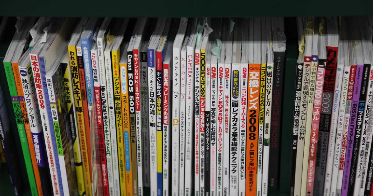 印刷・出版業界