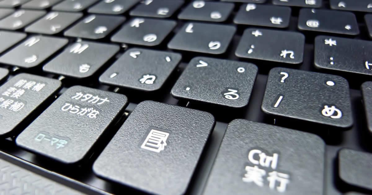 ソフトウェア・IT業界