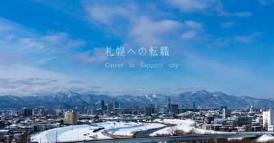 career-in-sapporo-city