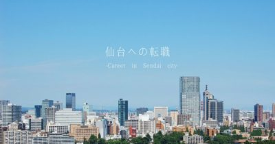 career-in-sendai-city