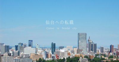 career-in-sendai-city